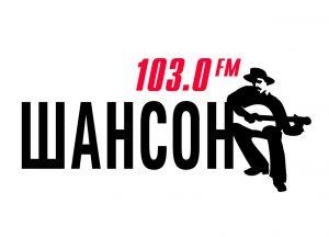 Реклама на радио Шансон
