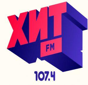 Реклама на радио Хит ФМ - 107.4 fm
