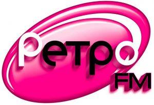 Реклама на радио Ретро ФМ