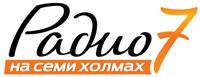 РЕКЛАМА НА РАДИО 7 НА СЕМИ ХОЛМАХ - 104.7 FM