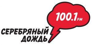 РЕКЛАМА НА РАДИО СЕРЕБРЯНЫЙ ДОЖДЬ - 100.1 FM