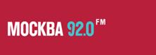 РЕКЛАМА НА РАДИО МОСКВА - 92,0 FM