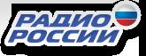 РЕКЛАМА НА РАДИО РОССИИ - 66,44 FM