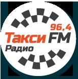 РЕКЛАМА НА РАДИОСТАНЦИИ РАДИО Такси - 96,4 FM