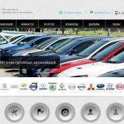 Обслуживание корпоративных автомобилей