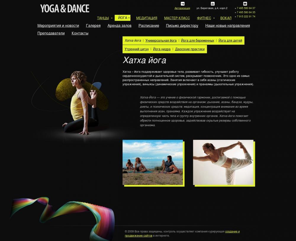 Упражнения создание сайтов московская выставочная компания официальный сайт